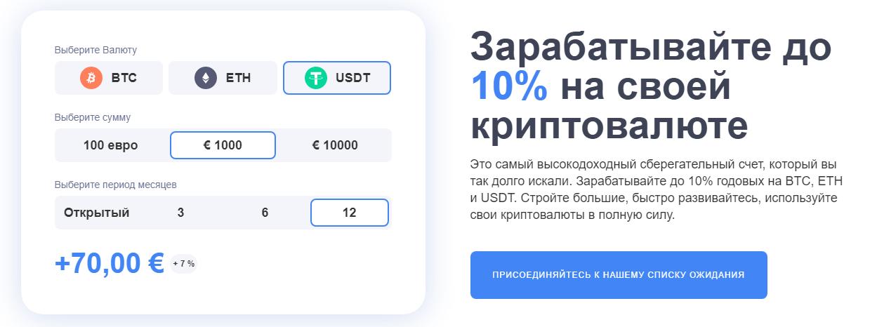 Cryptopay 3